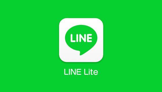 LINE_Lite_Logo