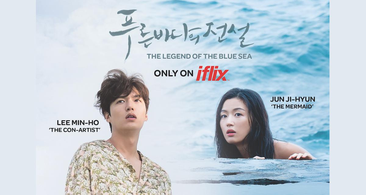 The Legend Of The Blue Sea