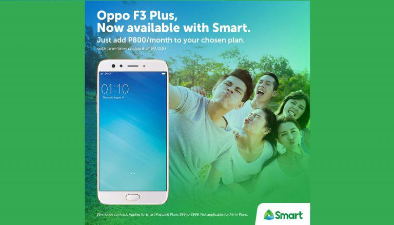 Oppo F3 and F3 Plus now offered through Smart Postpaid Plans