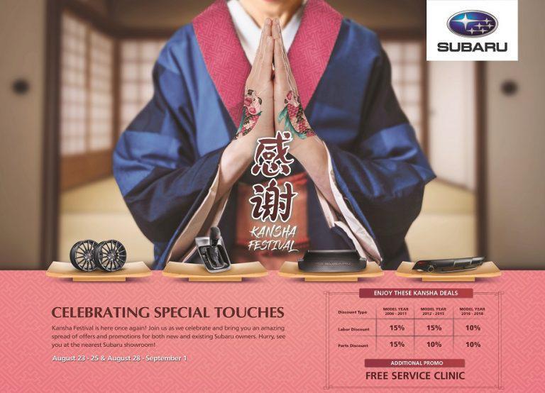 Celebrate the Kansha Festival with Subaru