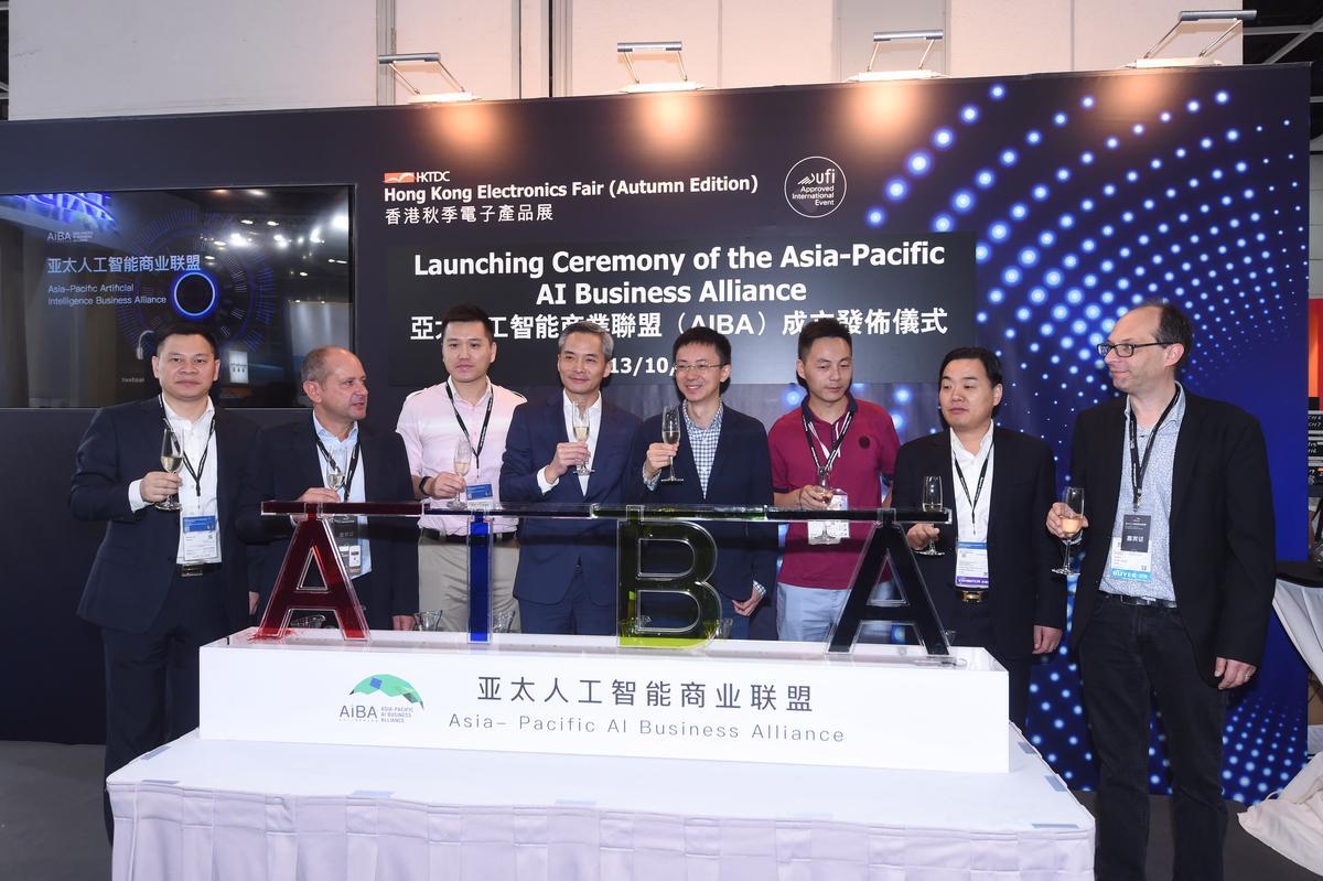 Asian pacific business fair pics 274