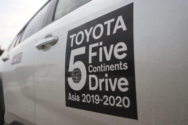 Toyota 5 Continents Drive completes Philippine leg