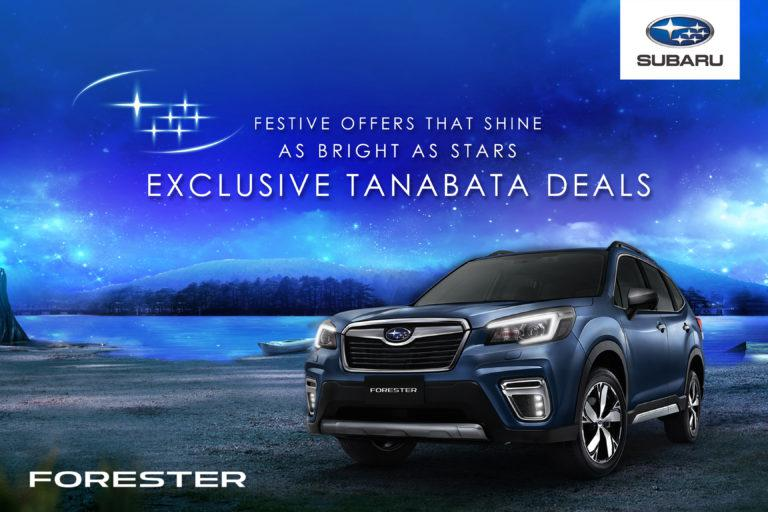 Stars align this July with Subaru