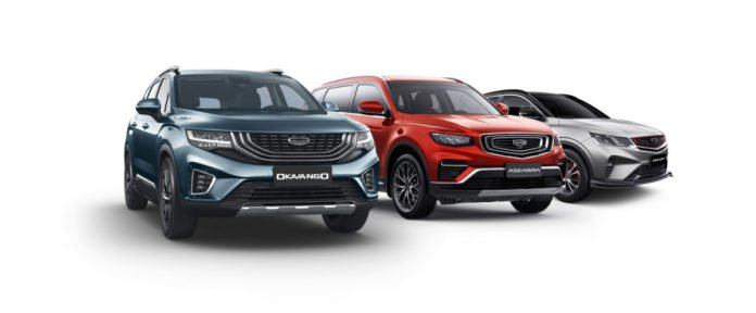 Geely Philippines 2020
