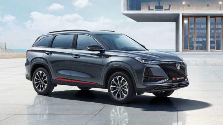 The all-new Changan CS75 Plus intelligent SUV: change your view of confidence