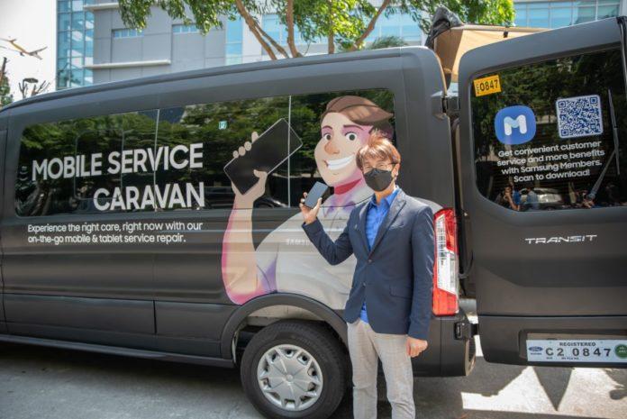Galaxy Mobile Service Caravan