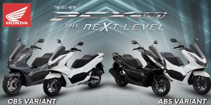 All-New PCX160